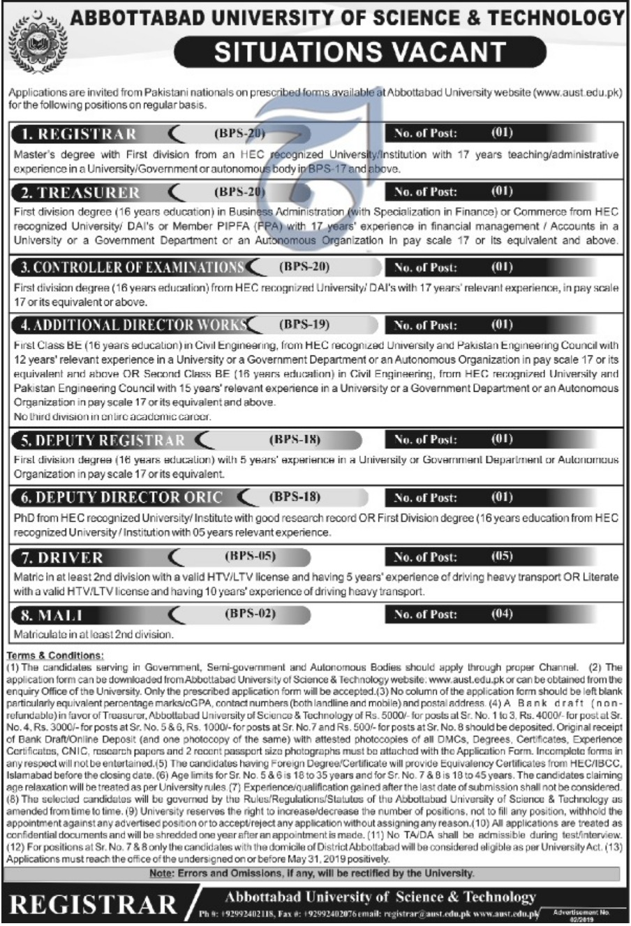 Abbottabad University of Science & Technology AUST Jobs 2019 KPK Latest