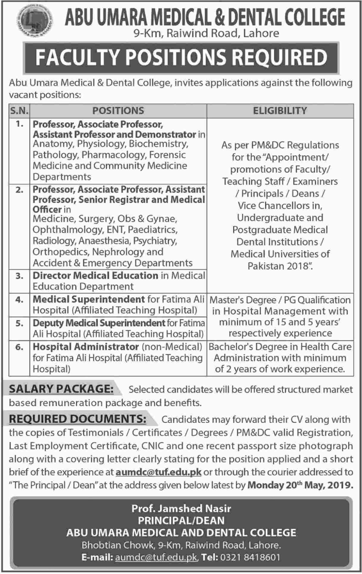 Abu Umara Medical & Dental College Lahore Jobs 2019