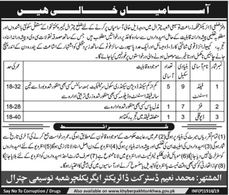 Agriculture Department KPK Jobs 2019 Chitral