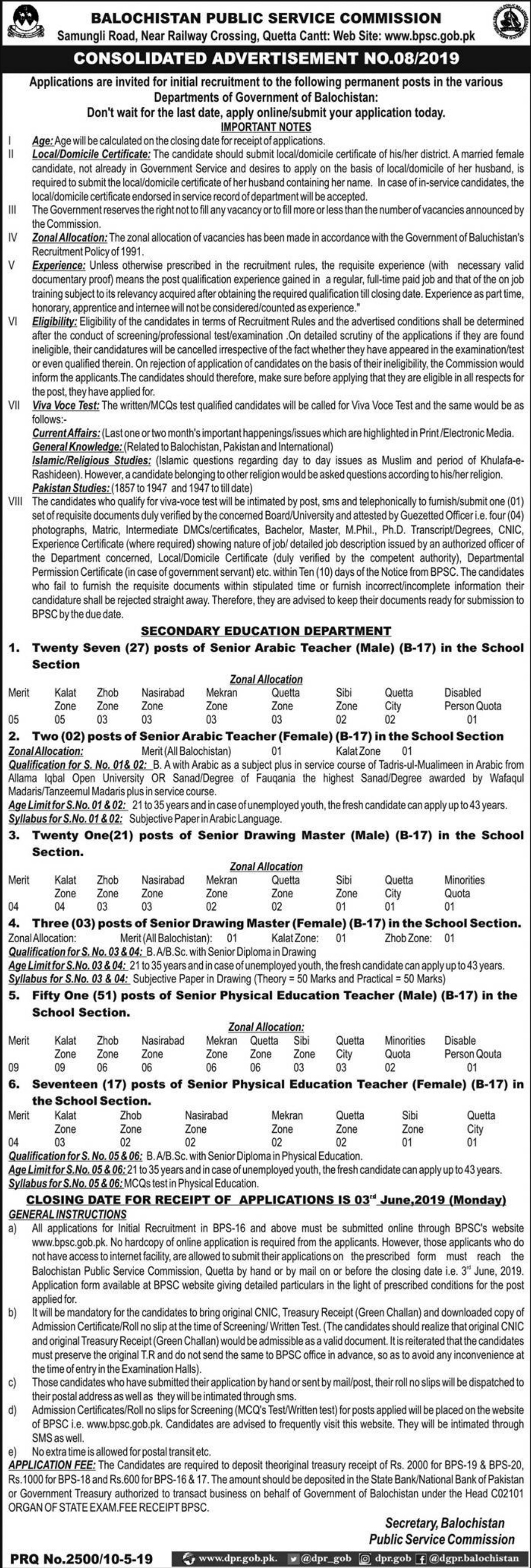 Balochistan Public Service Commission BPSC Jobs 2019 Teachers & Drawing Master