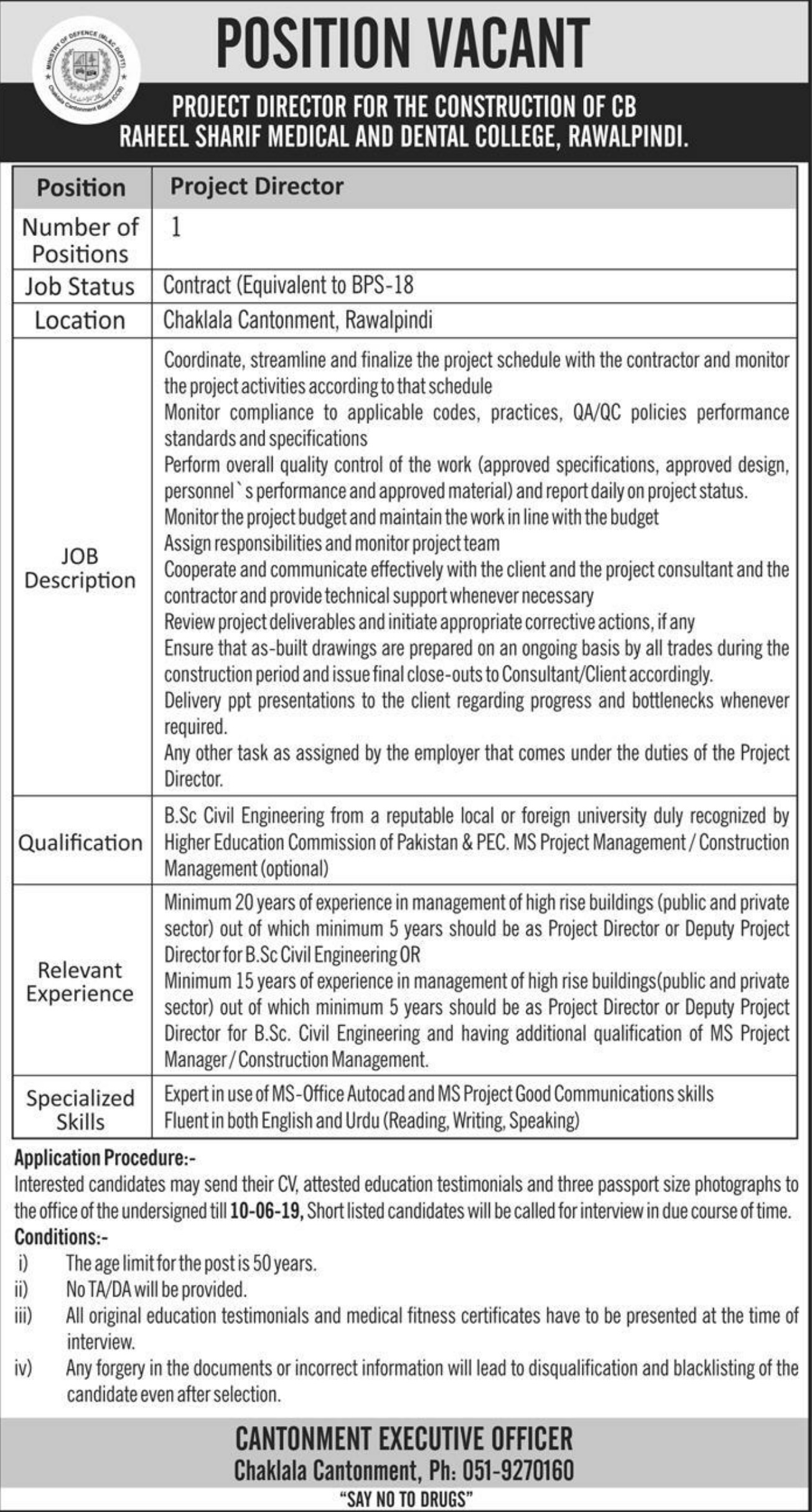 CB Raheel Sharif Medical and Dental College Rawalpindi Jobs 2019