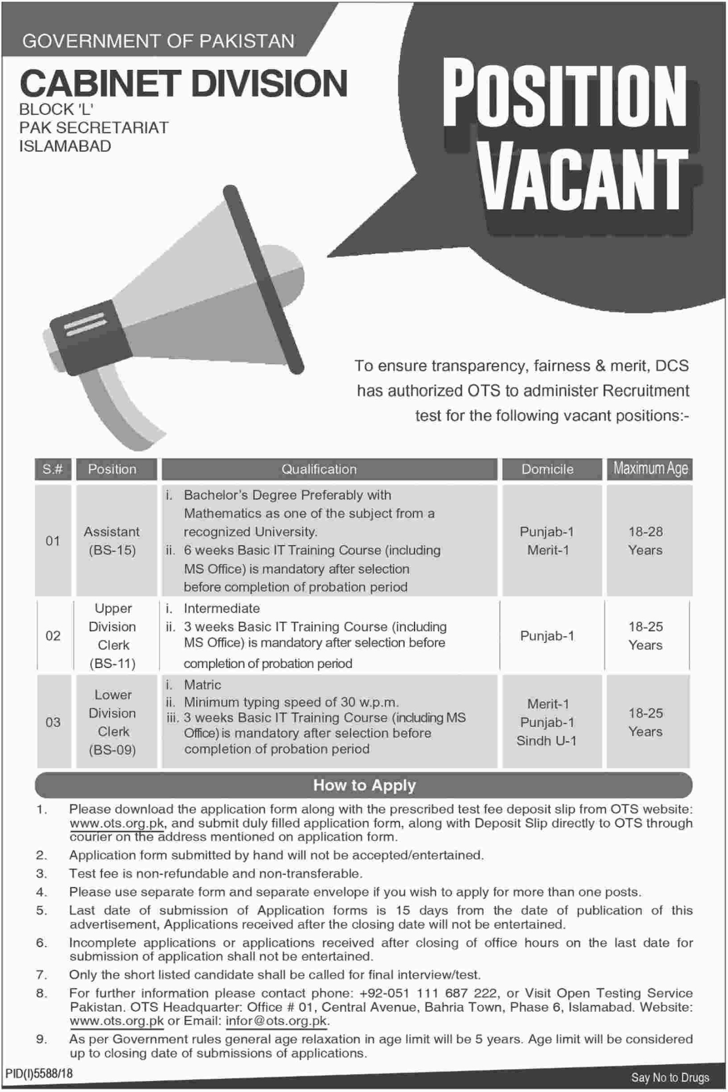 Cabinet Division Pak Secretariat Islamabad Jobs 2019 Apply through OTS