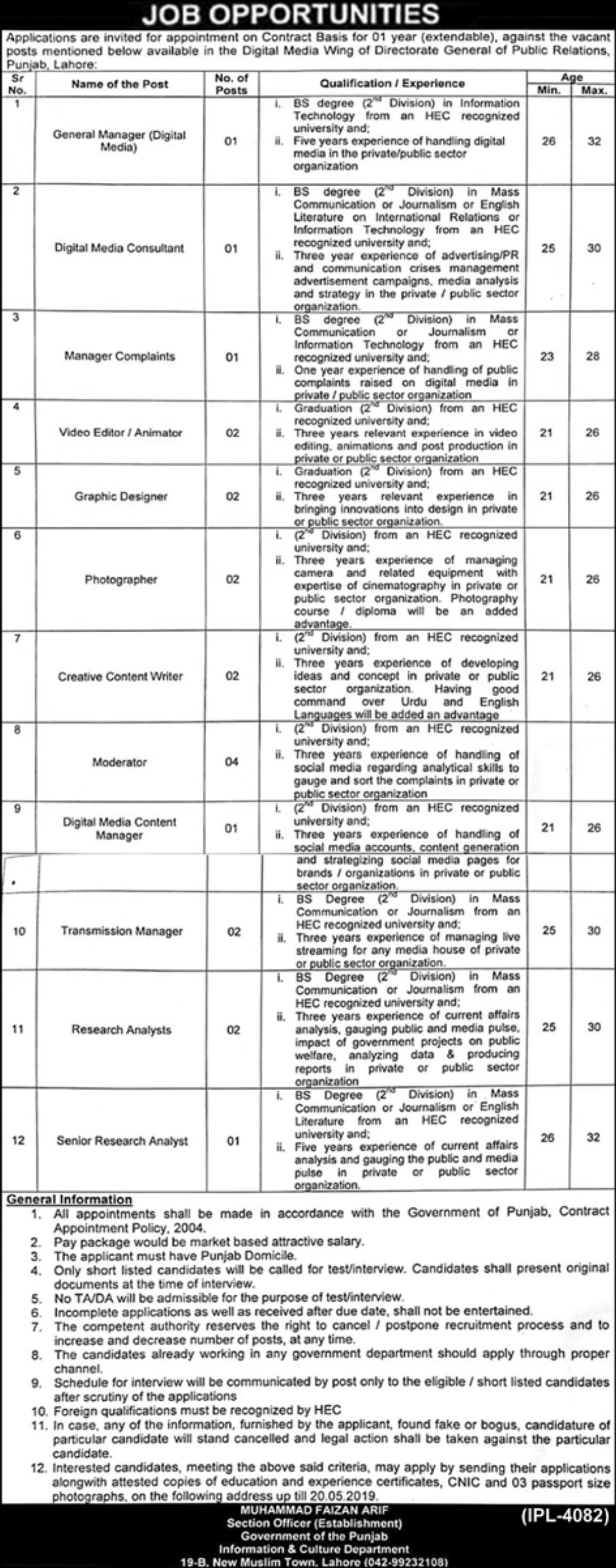 Directorate General of Public Relations Punjab Lahore Jobs 2019