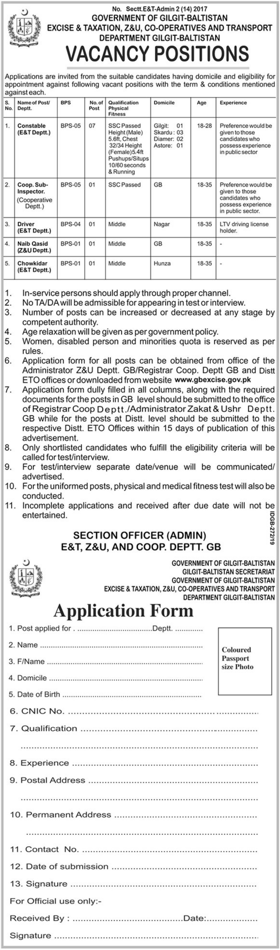Excise Taxation Z&U Cooperatives and Transport Department Gilgit Baltistan Jobs 2019