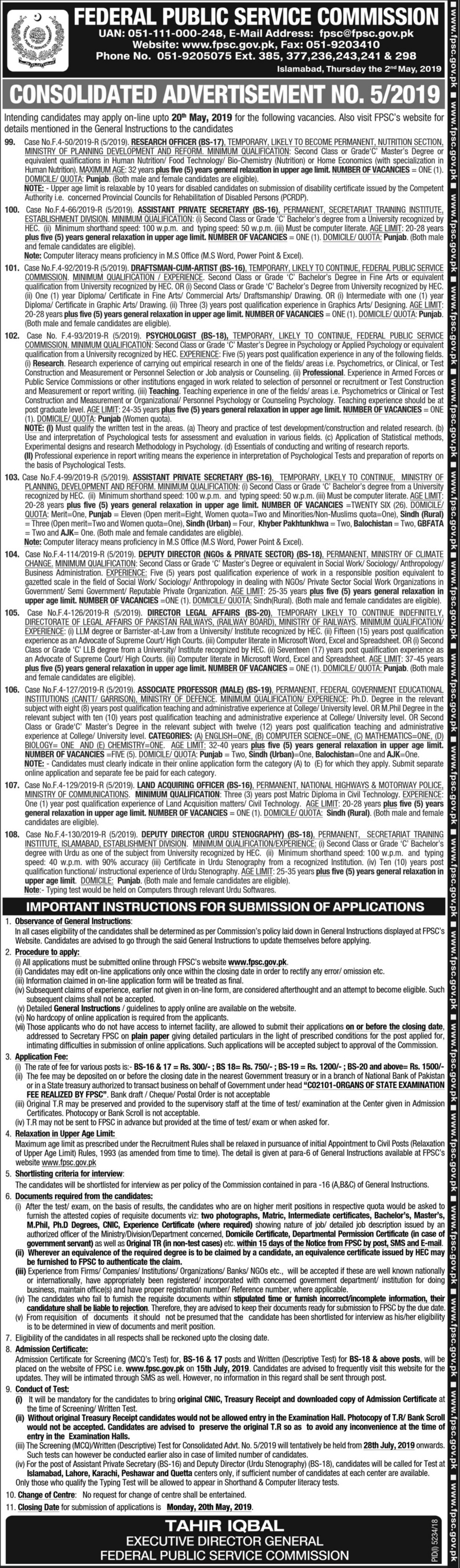 Federal Public Service Commission FPSC Jobs 2019 Latest Advertisement