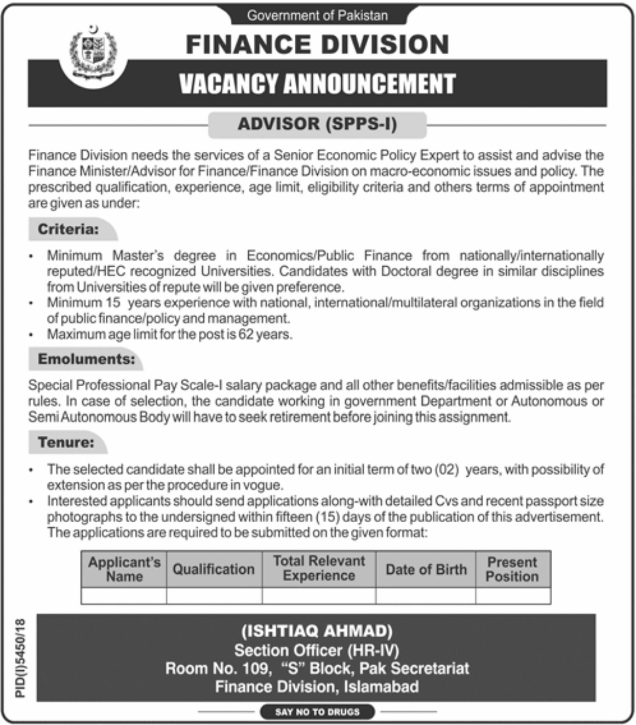 Finance Division Jobs 2019 Government of Pakistan of Federal Education and Professional Training Jobs 2019
