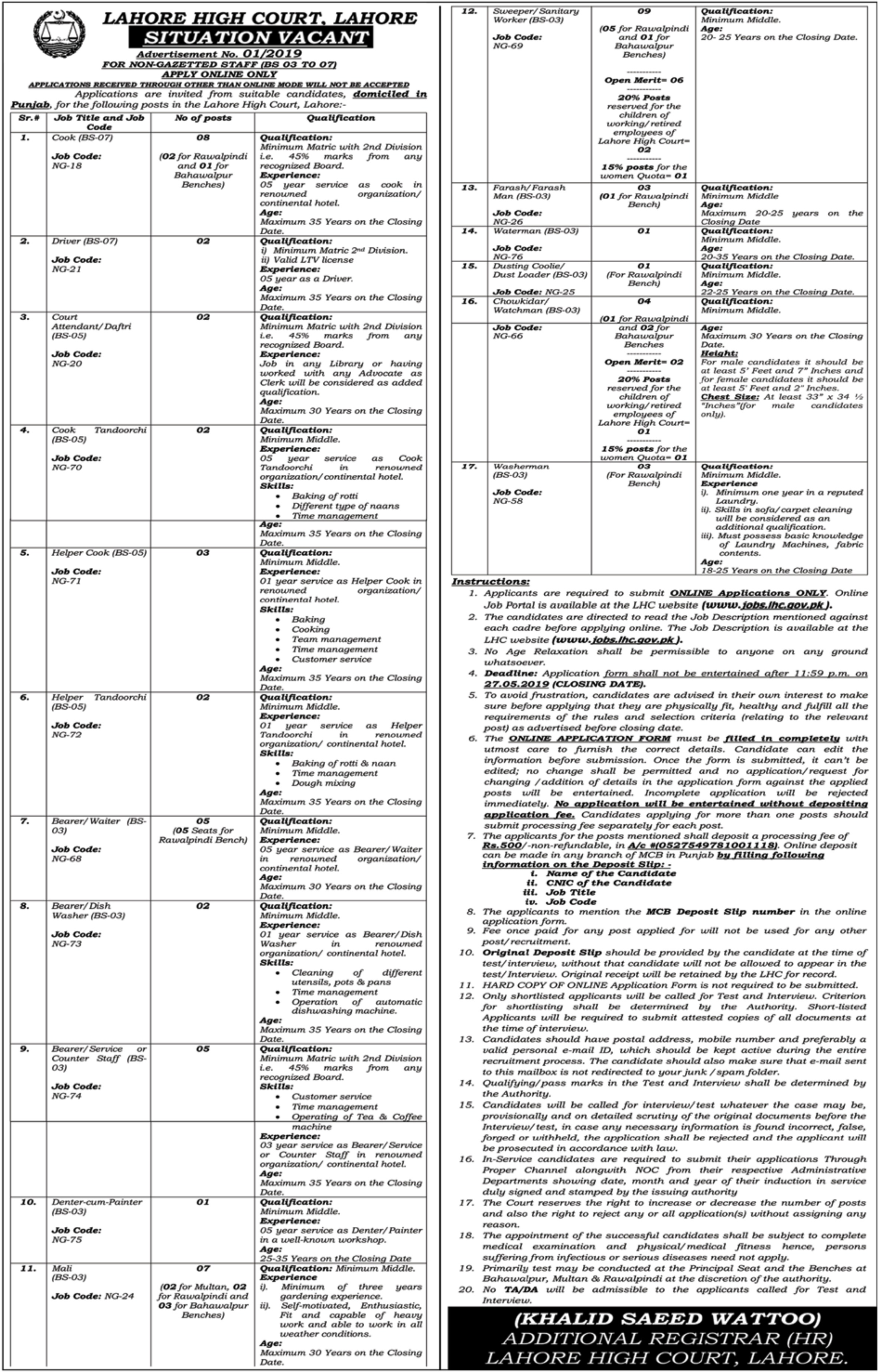 Lahore High Court Lahore Jobs 2019 Multiple Positions