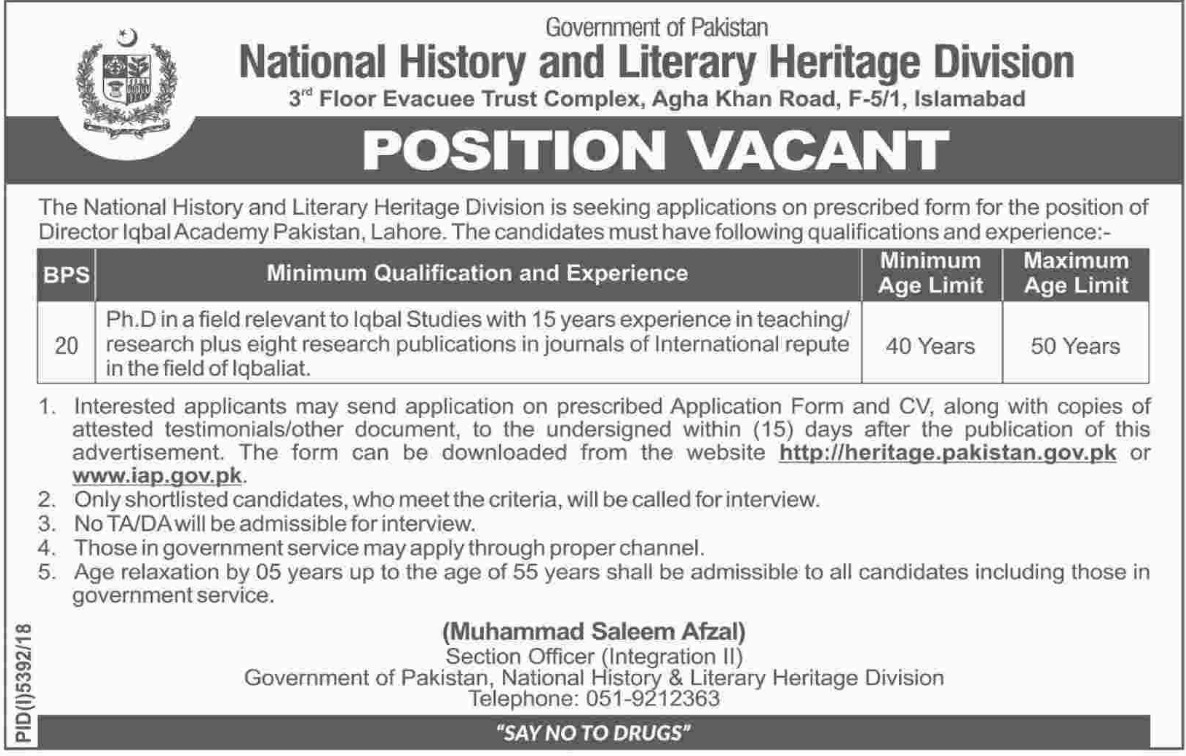 National History and Literary Heritage Division Islamabad Jobs 2019