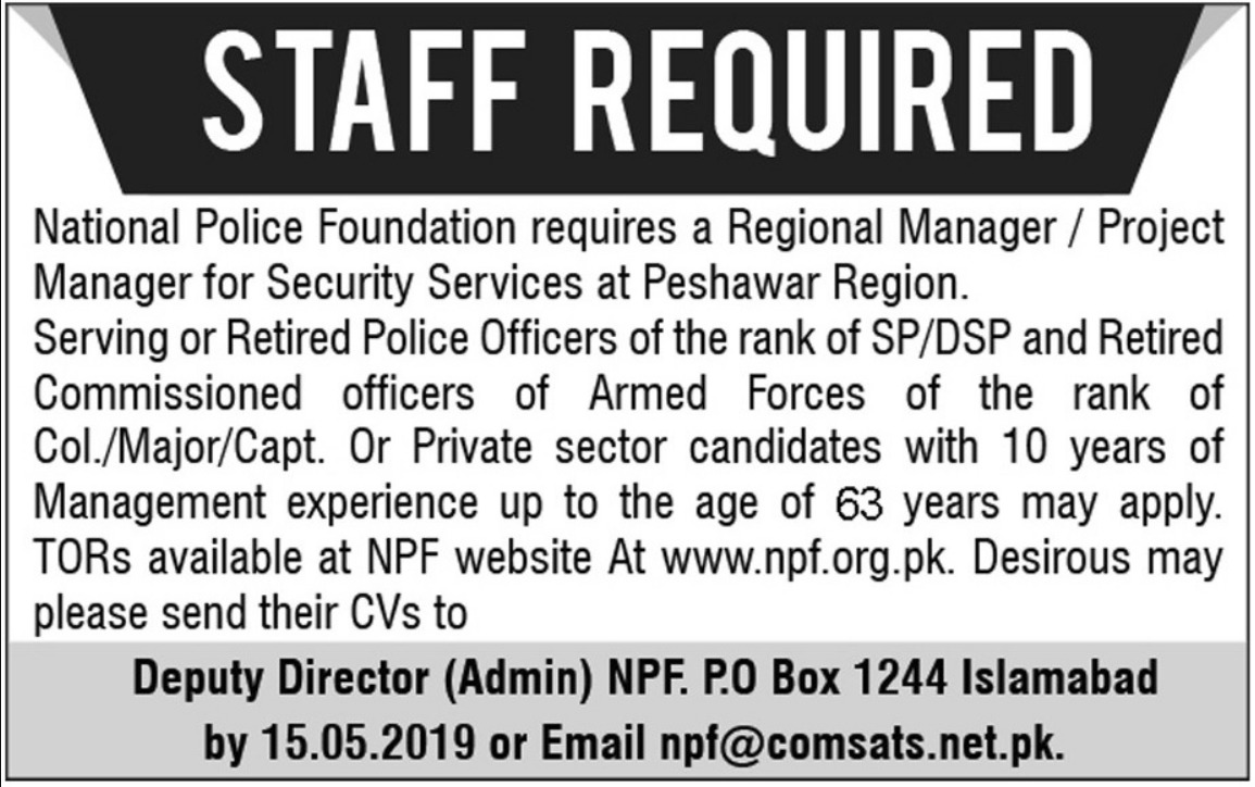 National Police Foundation NPF Jobs 2019 P.O.Box 1244 Islamabad