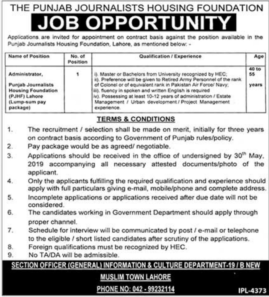 Punjab Journalists Housing Foundation Lahore Jobs 2019