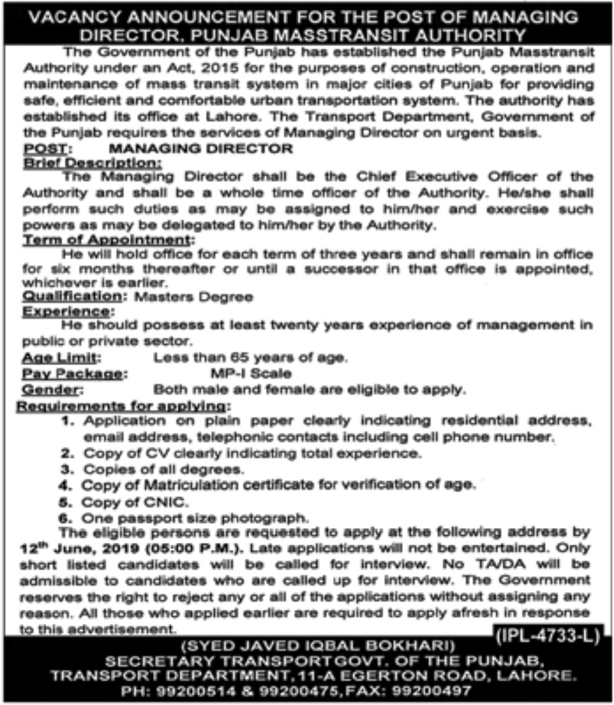 Punjab Masstransit Authority Jobs 2019