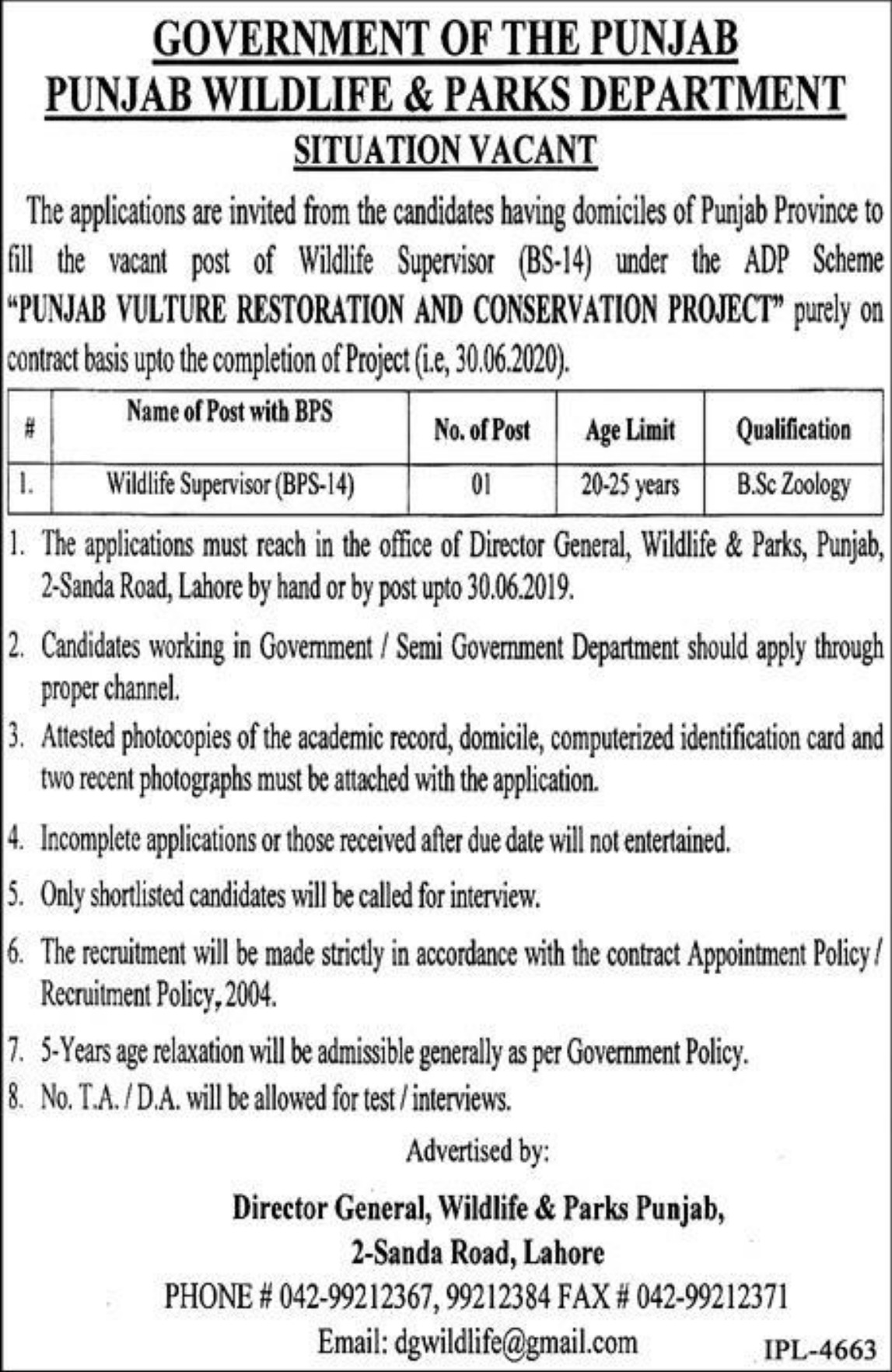 Punjab Wildlife & Parks Department Lahore Jobs 2019