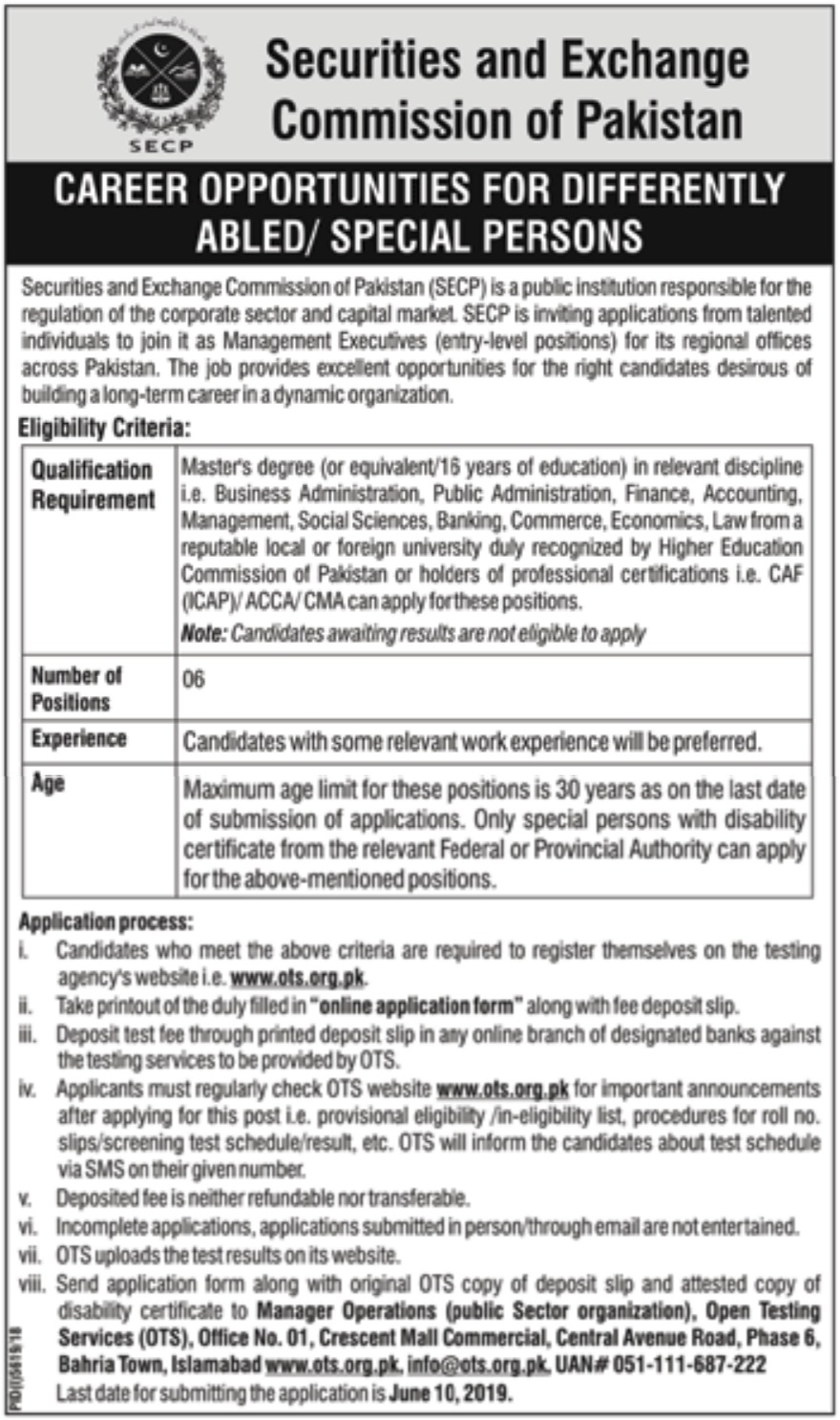 Securities and Exchange Commission of Pakistan SECP Jobs 2019