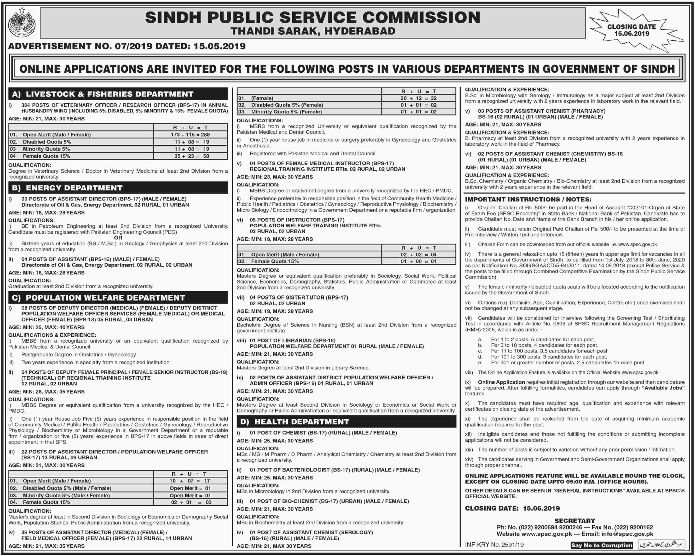 Sindh Public Service Commission SPSindh Public Service Commission SPSC Jobs 2019 LatestSC Jobs 2019 Latest