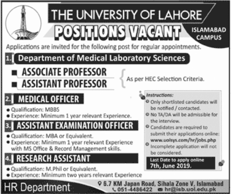 The University of Lahore Jobs 2019 Islamabad Campus