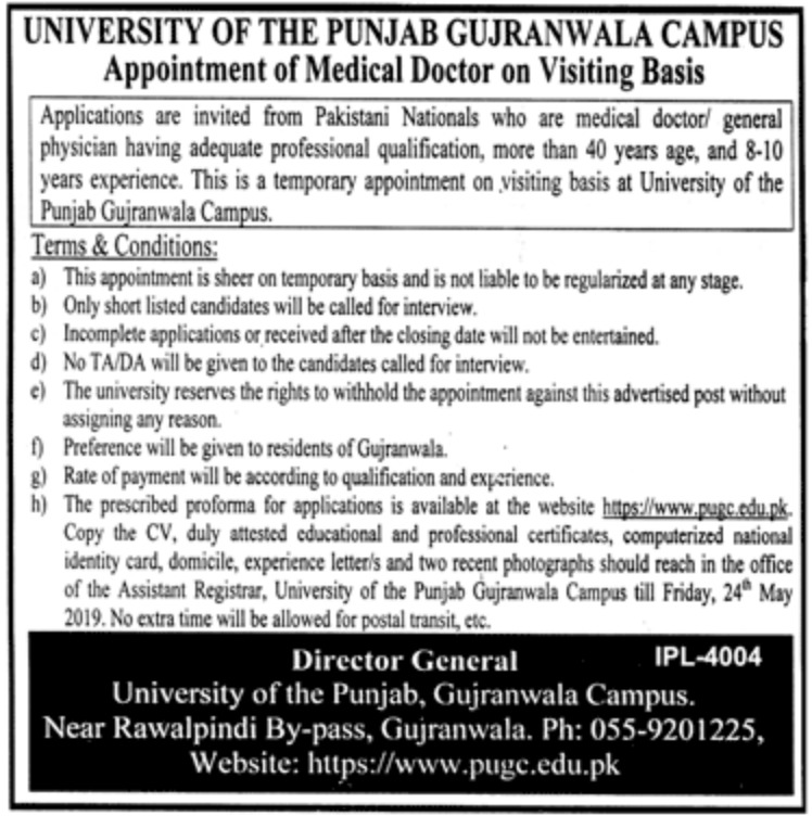 University of the Punjab Jobs 2019 Gujranwala Campus