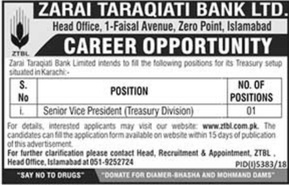 Zarai Taraqiati Bank Ltd Jobs 2019 ZTBL Karachi