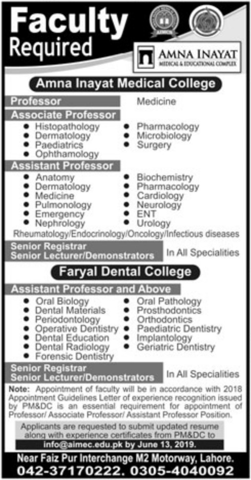 Amna Inayat Medical & Educational Complex Lahore Jobs 2019