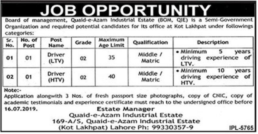 Board of Management Quaid-e-Azam Industrial Estate BOM QIE Lahore Jobs 2019