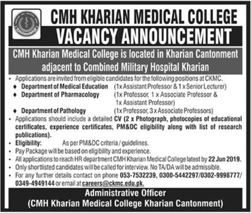 CMH Kharian Medical College Kharian Cantt Jobs 2019