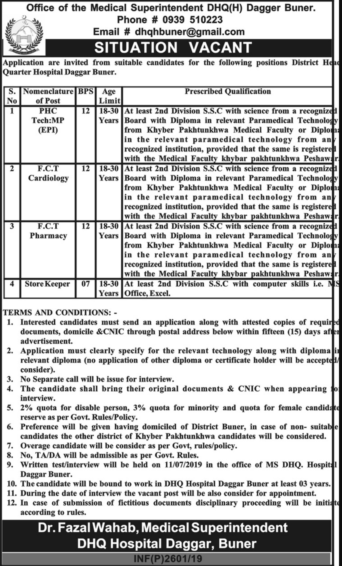 DHQ Hospital Daggar Buner Jobs 2019 Government of Khyber Pakhtunkhwa