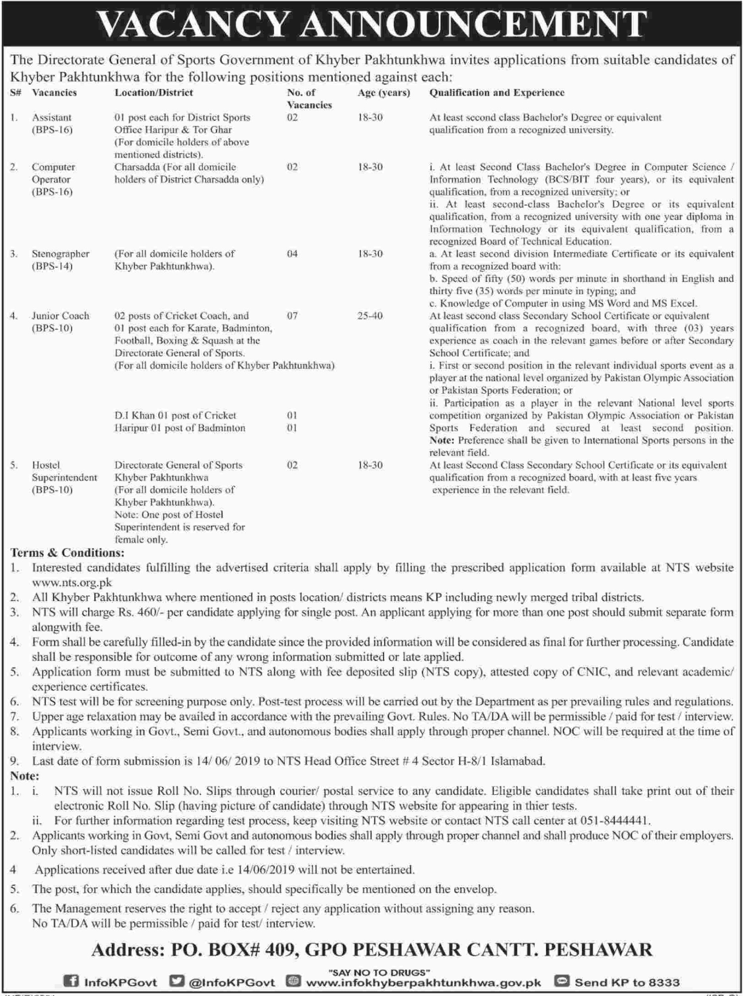 Directorate General of Sports Government of Khyber Pakhtunkhwa Jobs 2019 through NTS
