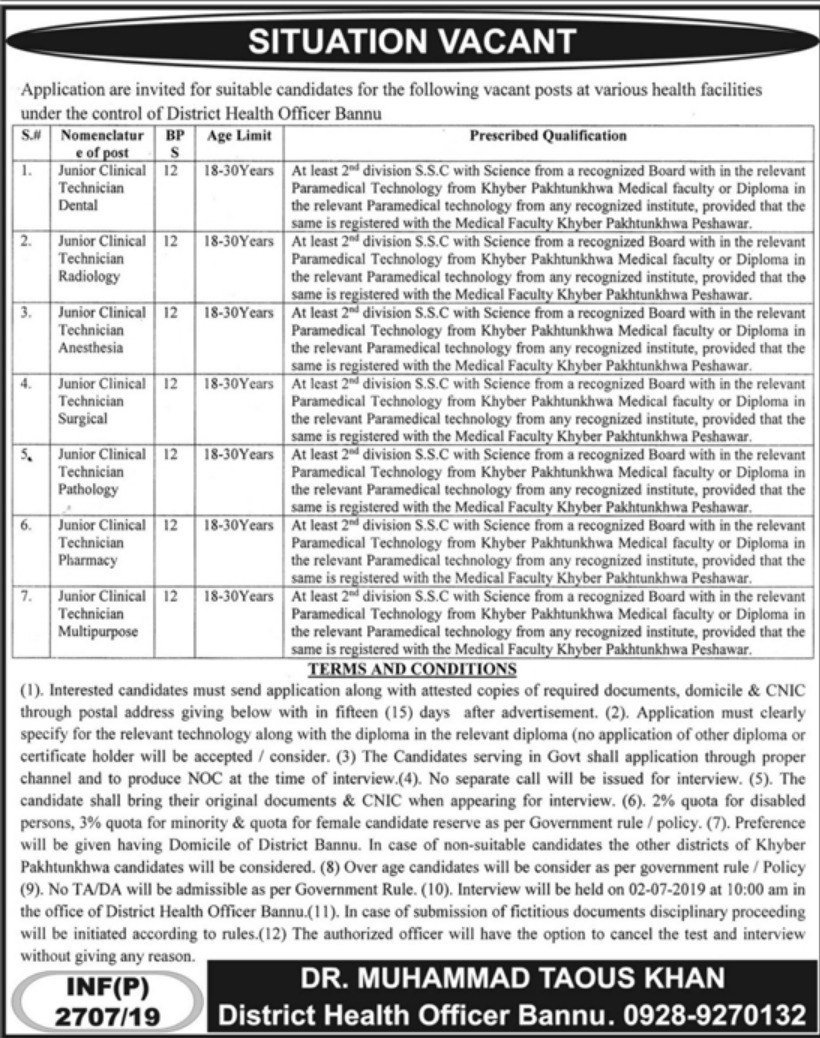 District Health Authority Bannu Jobs 2019 Khyber Pakhtunkhwa Health Department