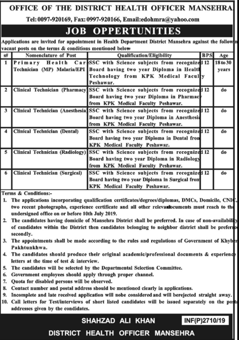 District Health Authority Mansehra Jobs 2019 Khyber Pakhtunkhwa Health Department