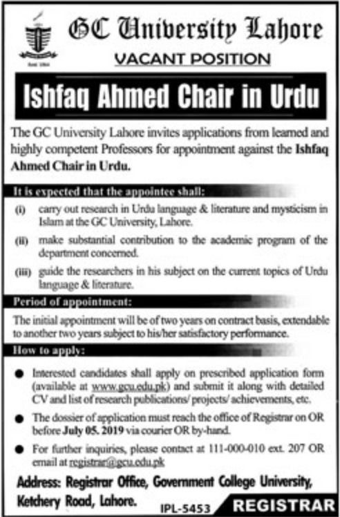 GC University Lahore Jobs 2019 Ishfaq Ahmed Chair in Urdu