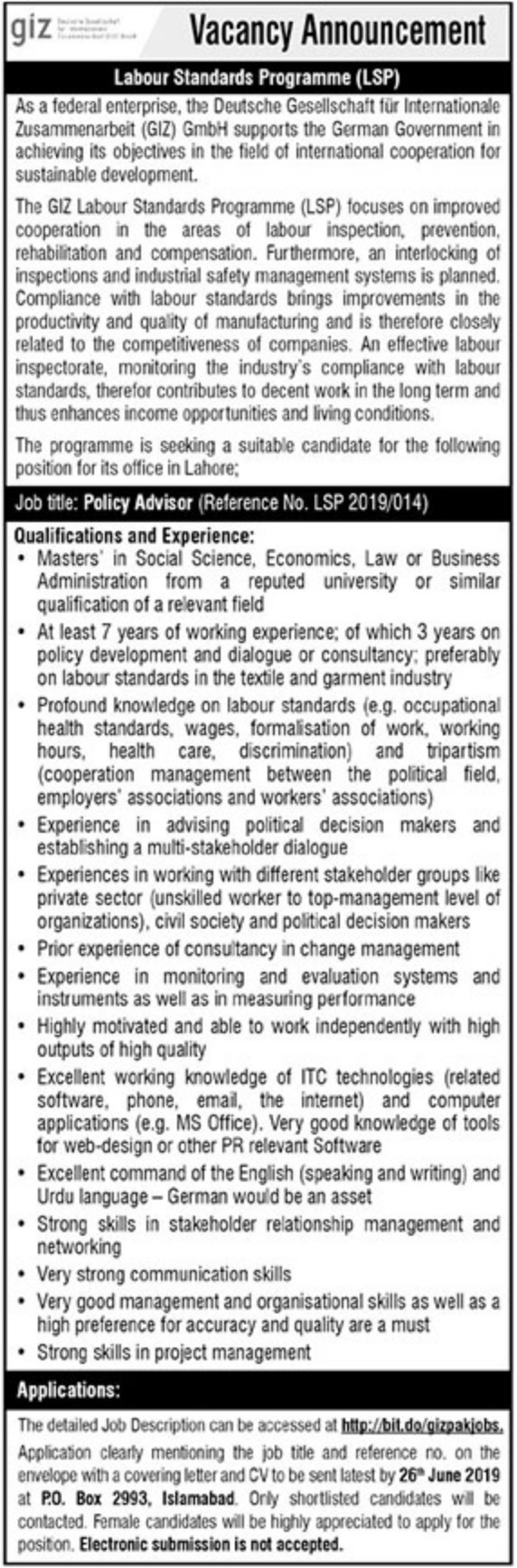 GIZ Pakistan Jobs 2019