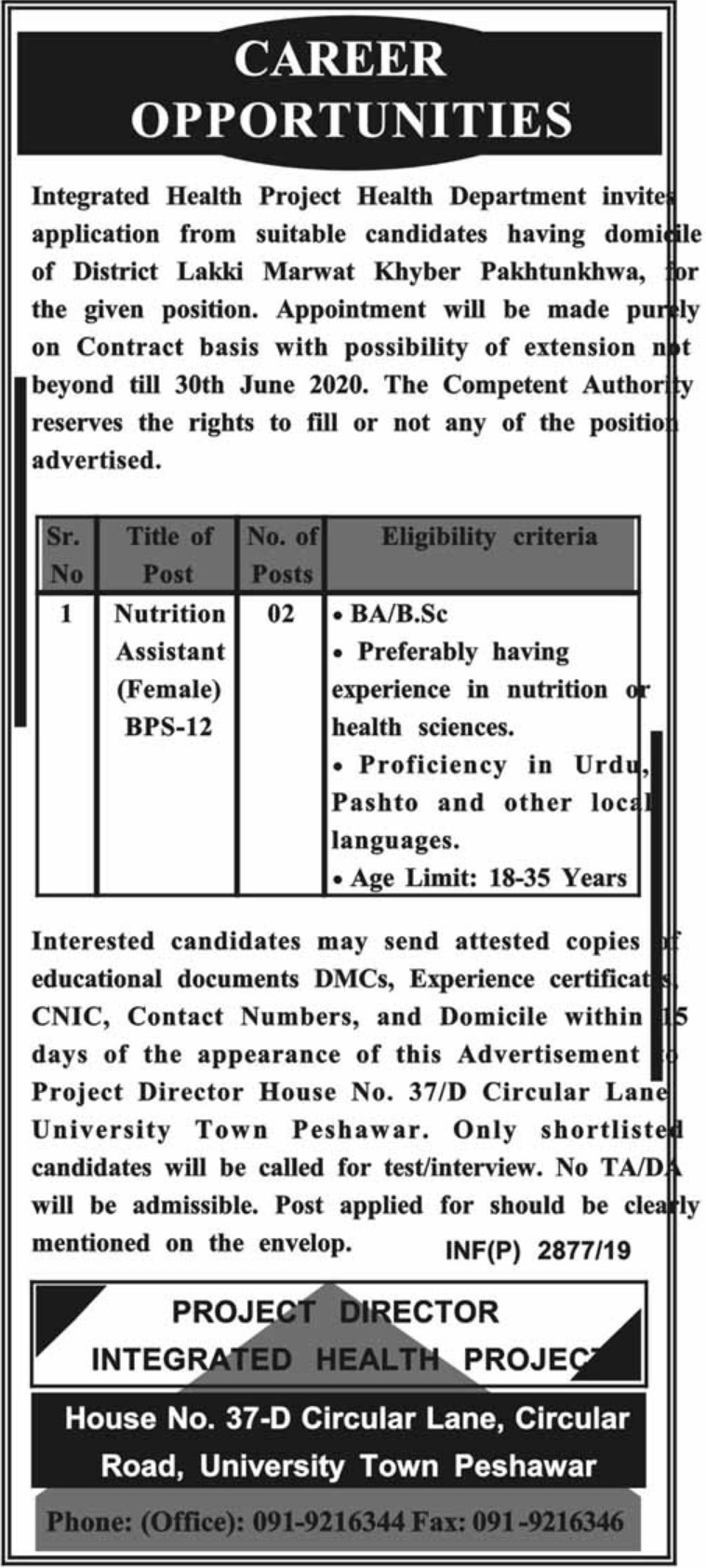 Health Department Lakki Marwat Jobs 2019 Khyber Pakhtunkhwa Latest