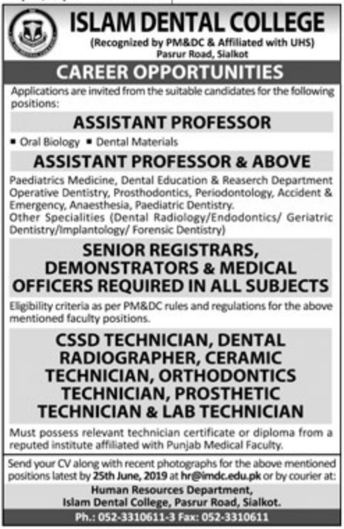 Islam Dental College Sialkot Jobs 2019