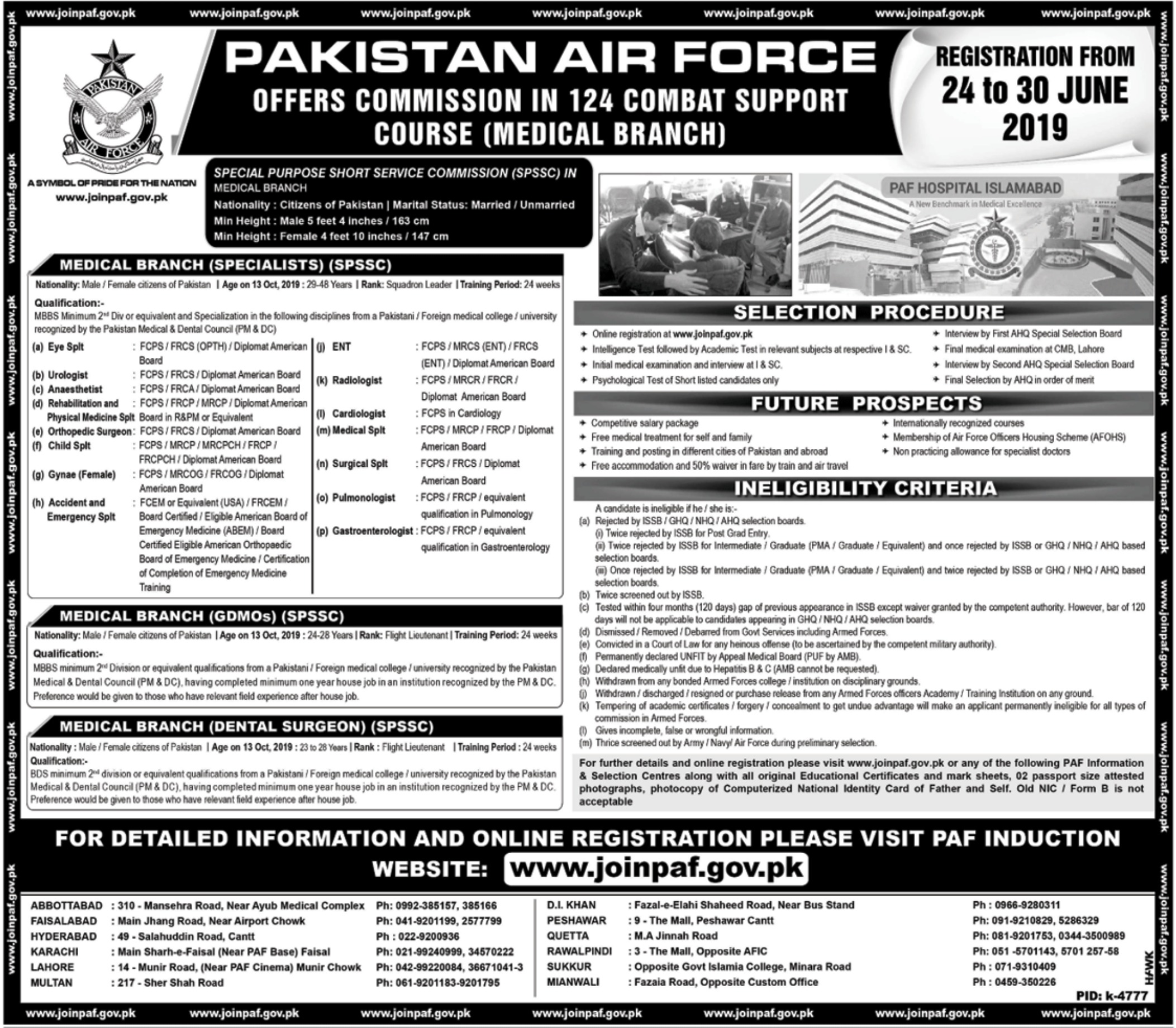 Join PAF Pakistan Air Force Medical Branch 2019 Latest