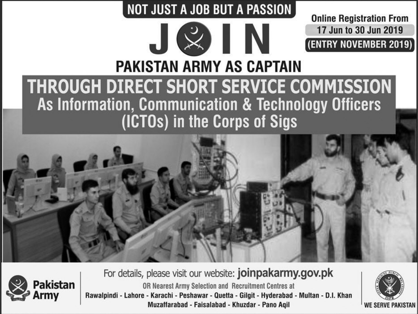 Join Pakistan Army as Captain through Direct Short Service Commission 2019