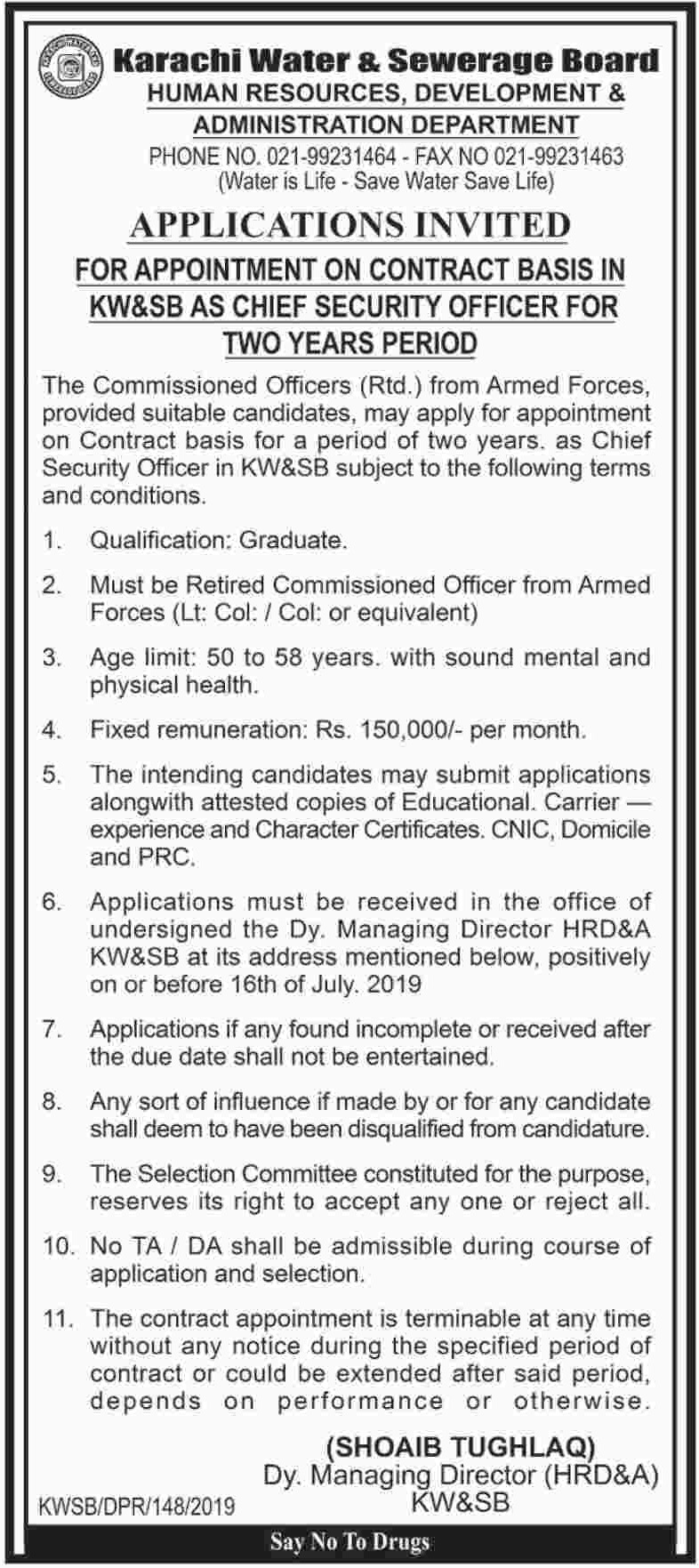 Karachi Water & Sewerage Board KW&SB Jobs 2019 Sindh