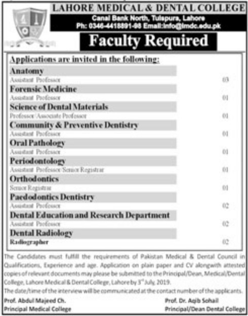 Lahore Medical & Dental College Jobs 2019 Faculty Positions