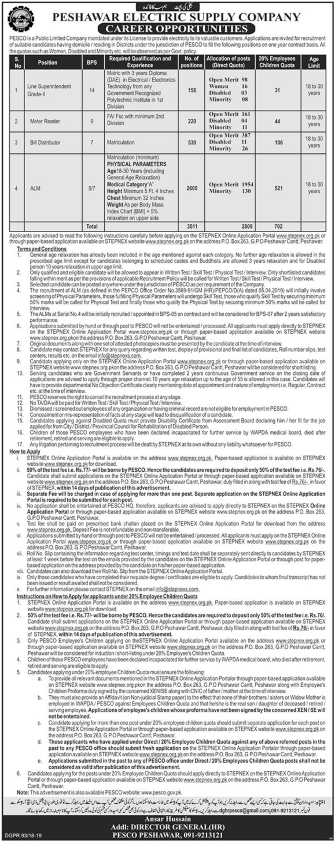 Latest Jobs in Peshawar Electric Supply Company PESCO 2019 STEPNEX