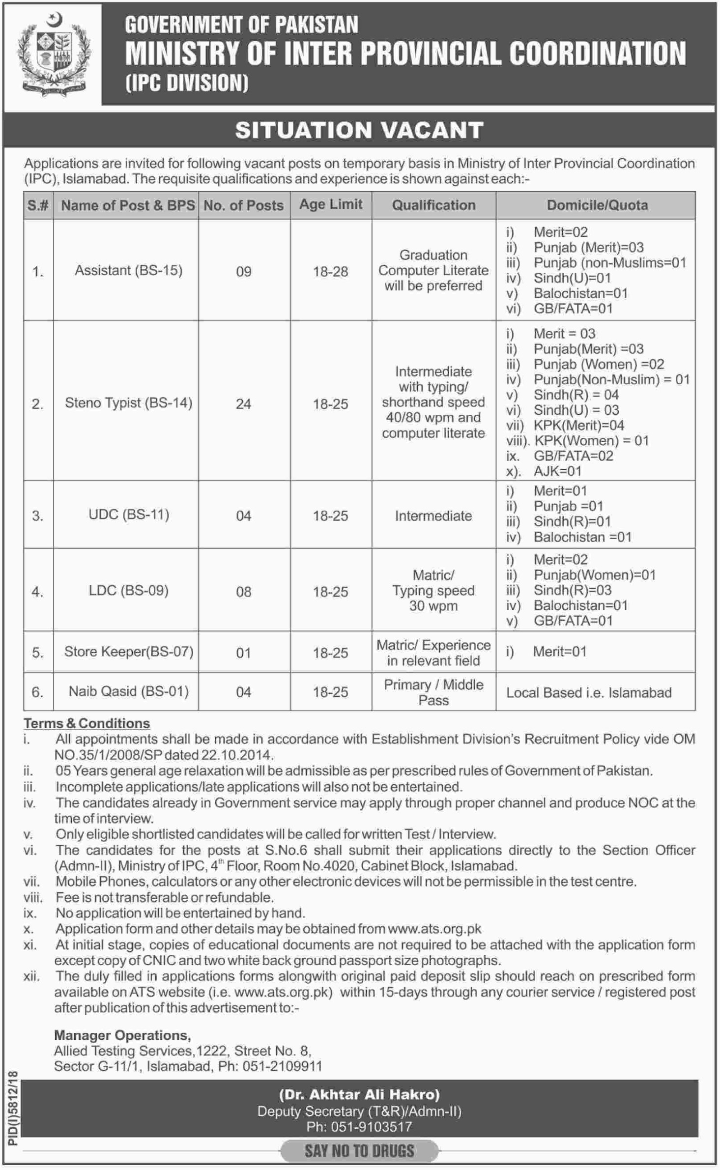 Ministry of Inter Provincial Coordination Jobs 2019 Apply through ATS