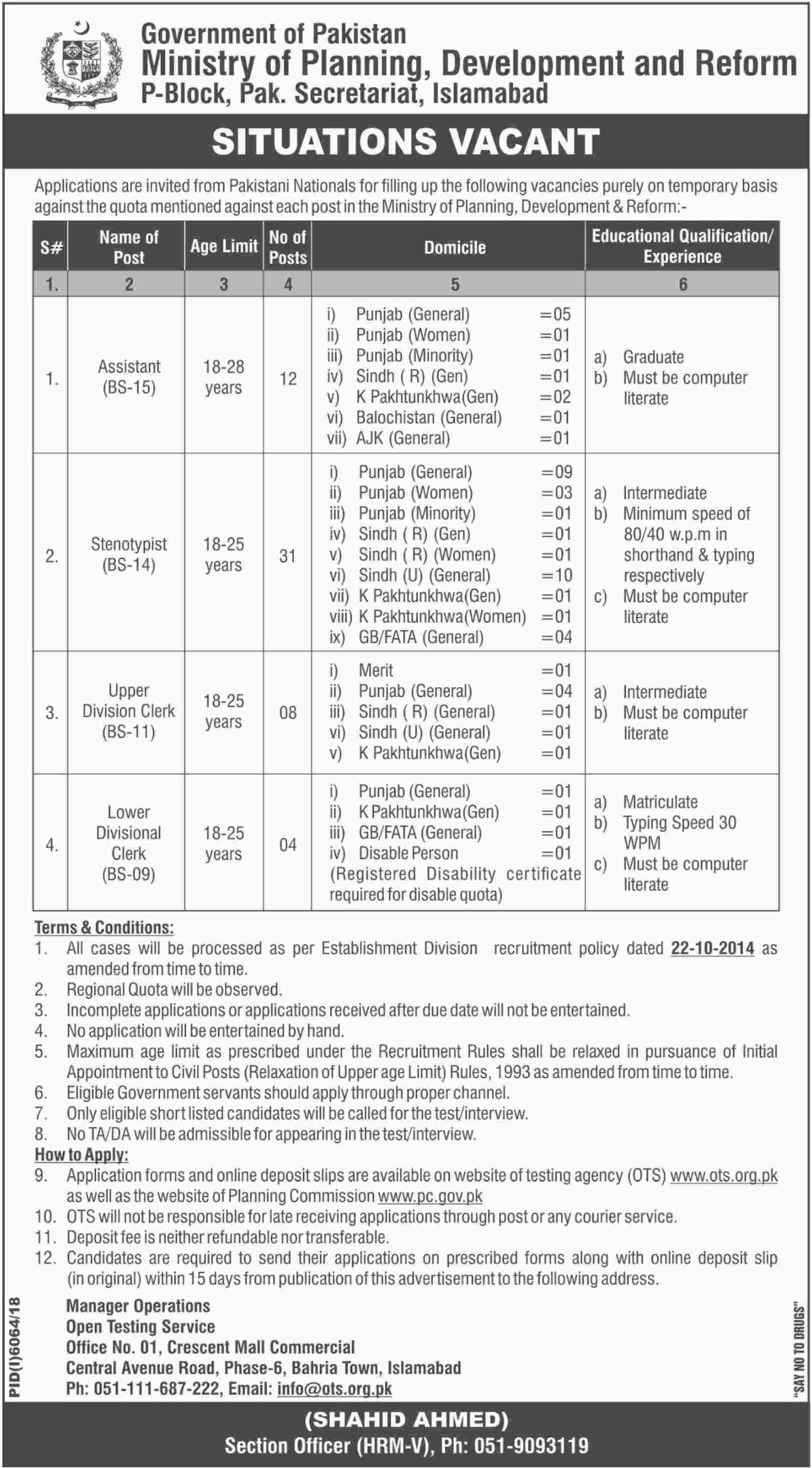 Ministry of Planning Development and Reform Islamabad Jobs 2019 through OTS