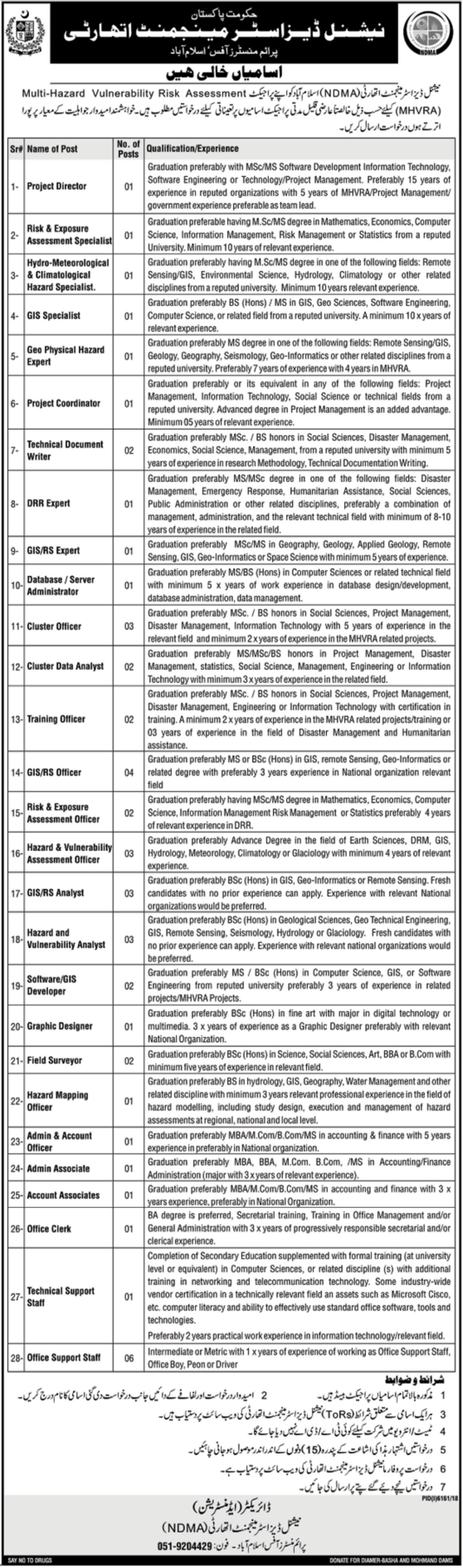 National Disaster Management Authority NDMA Islamabad Jobs 2019