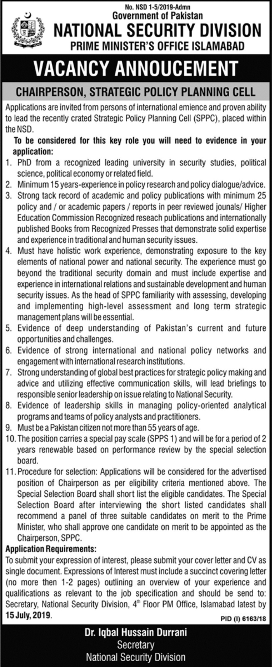 National Security Division Jobs 2019 Prime Minister PM Office Islamabad