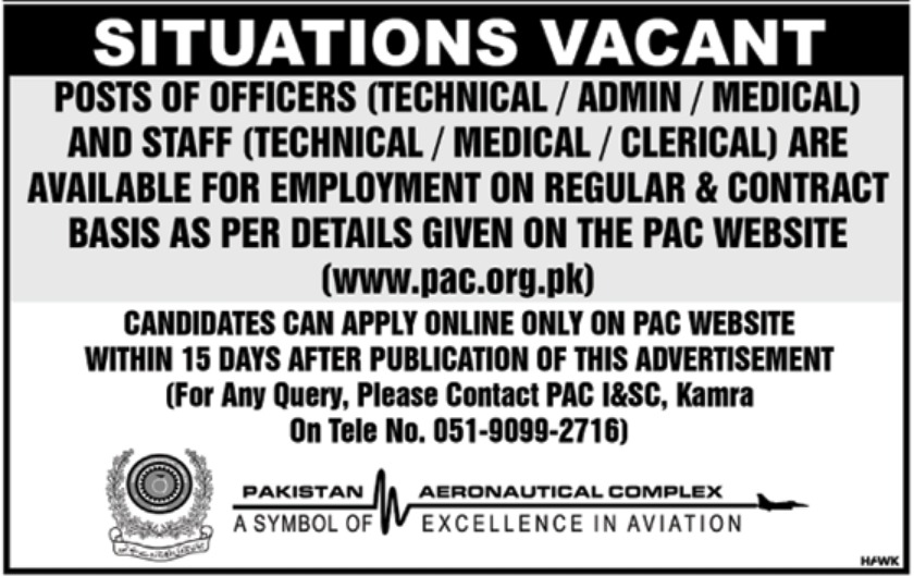 Pakistan Aeronautical Complex PAC Kamra Jobs 2019 Apply Online