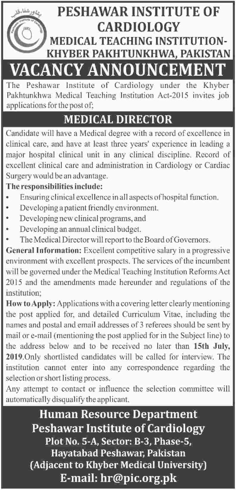 Peshawar Institute of Cardiology Jobs 2019 Khyber Pakhtunkhwa