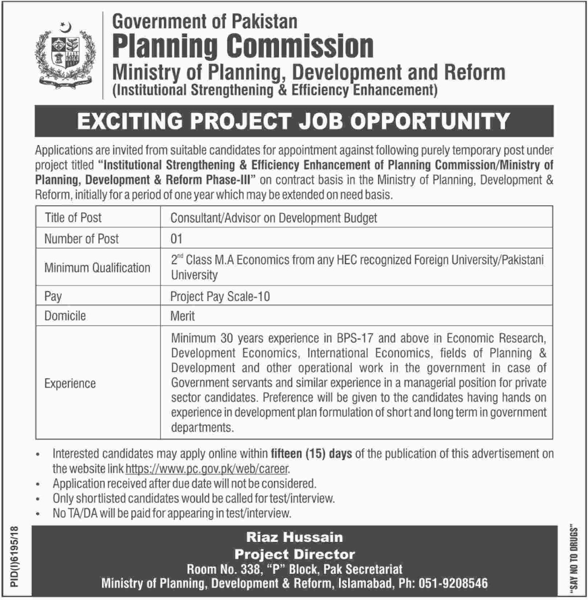 Planning Commission Jobs 2019 Ministry of Planning Development & Reform