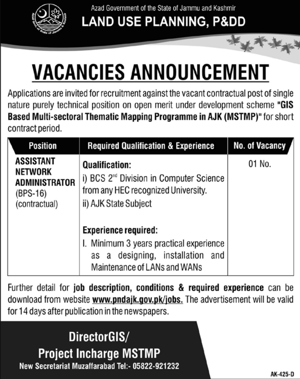 Planning & Development Department P&DD Azad Jammu & Kashmir Jobs 2019