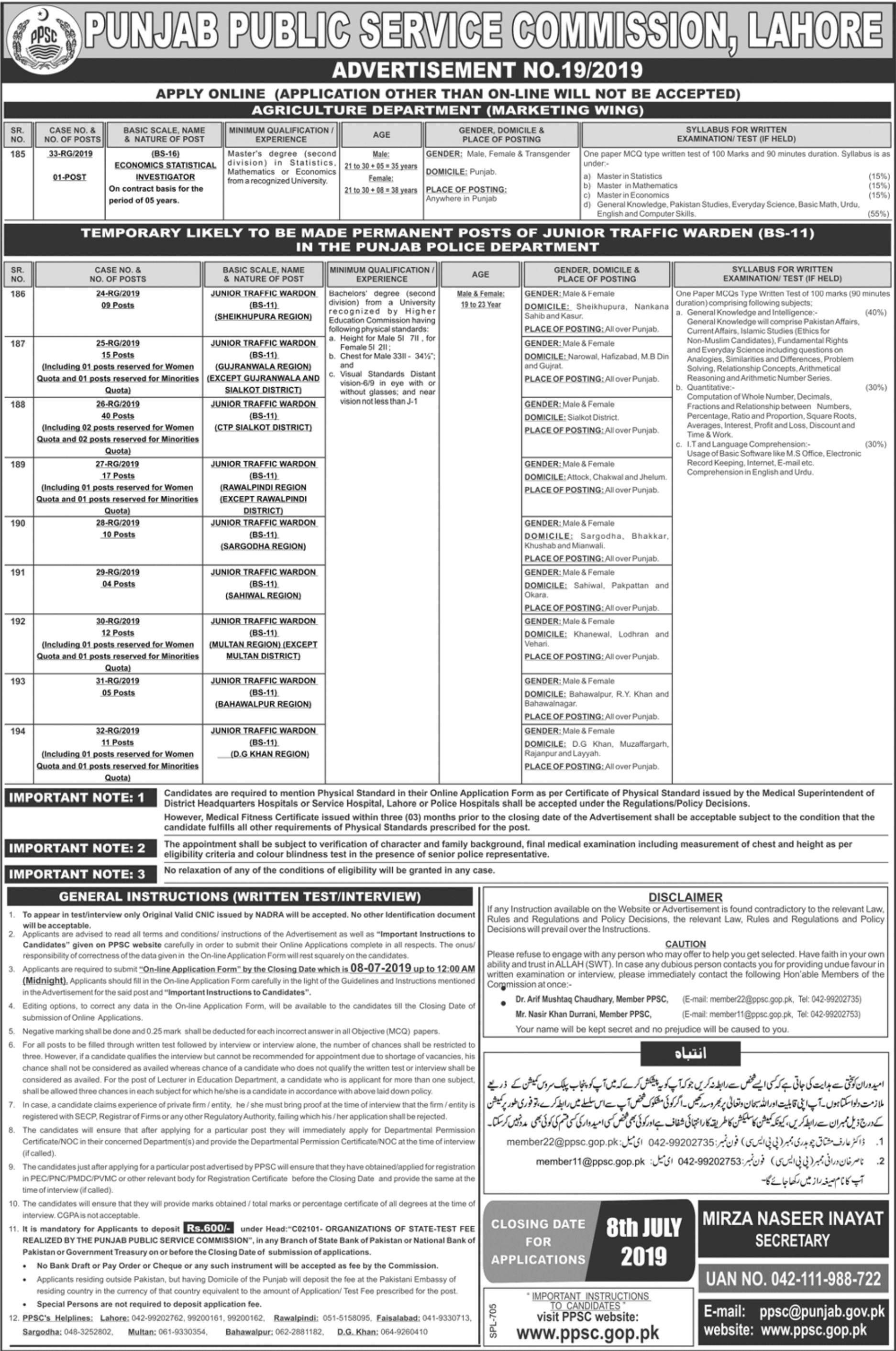 Punjab Public Service Commission PPSC Jobs 2019 Junior Traffic Wardon Punjab Police