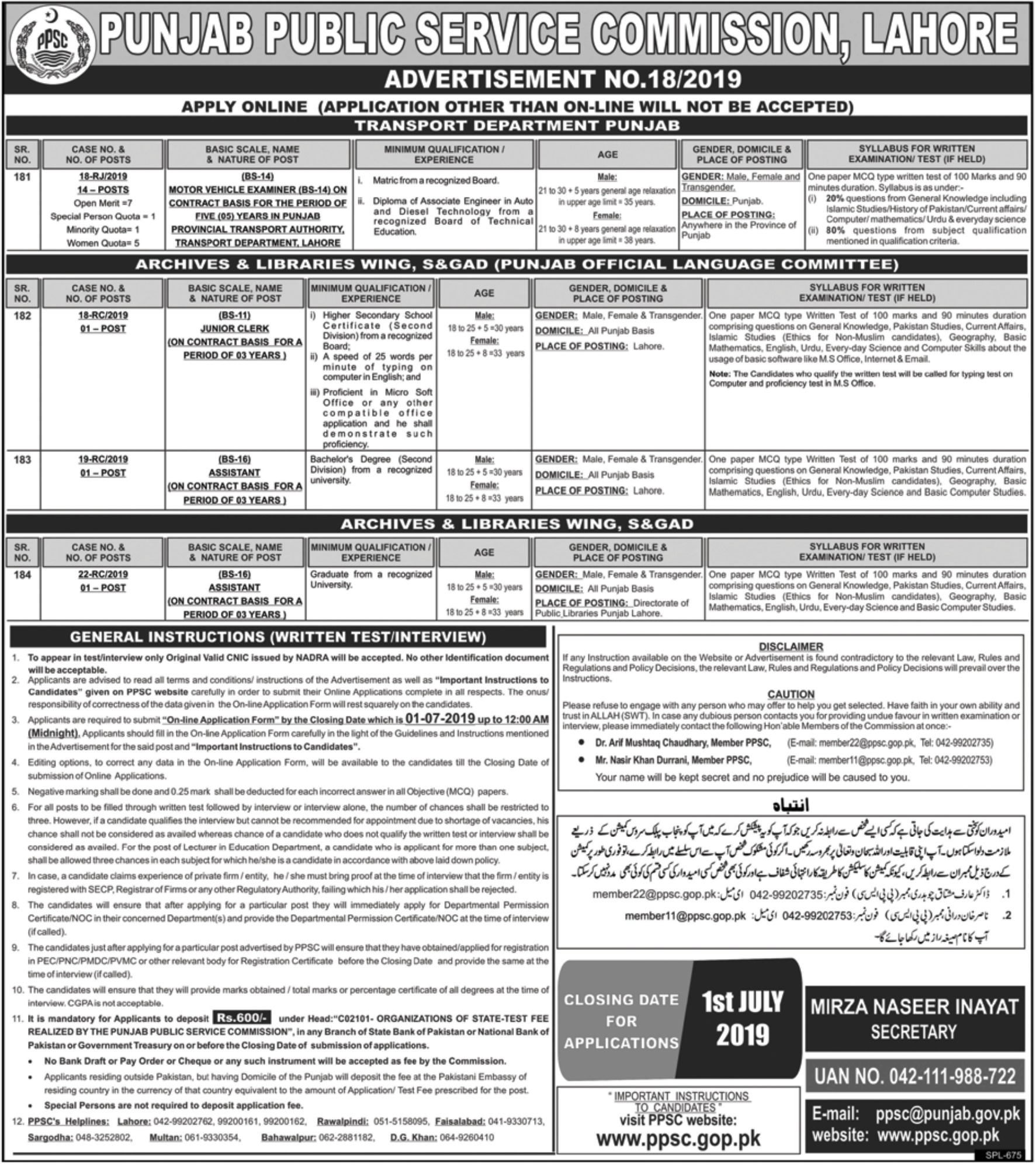 Punjab Public Service Commission PPSC Jobs 2019 Latest Advertisement