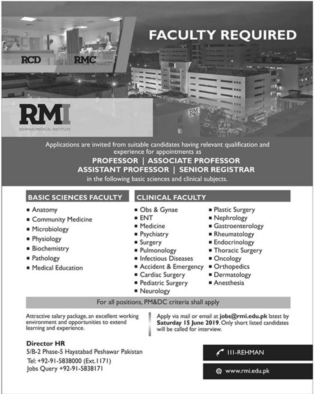 Rehman Medical Institute RMI Peshawar Jobs 2019 KPK
