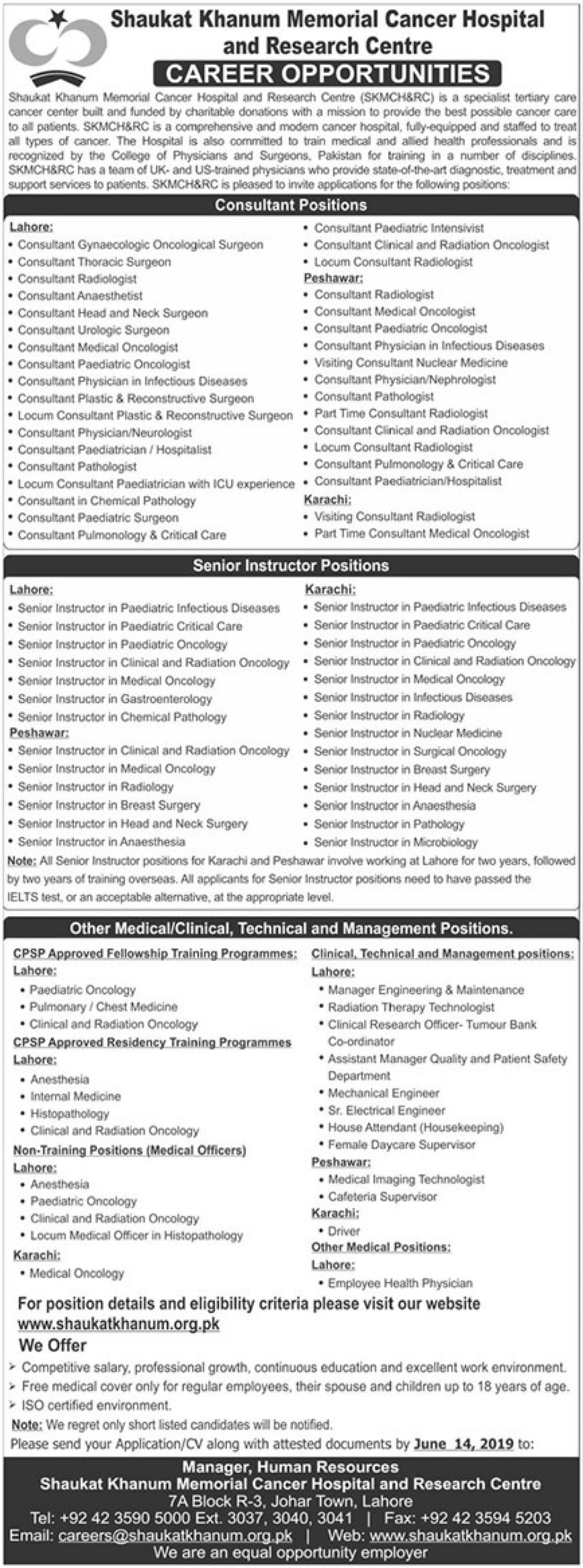 Shaukat Khanum Memorial Cancer Hospital and Research Centre Jobs