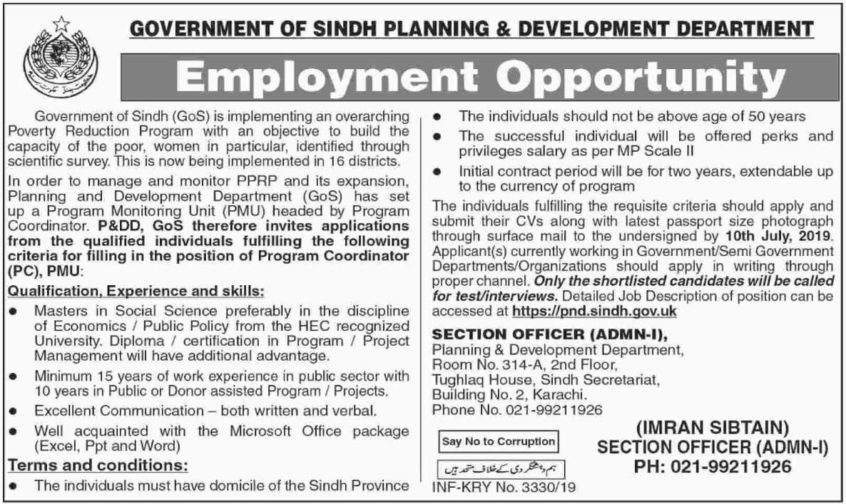 Sindh Planning & Development Department Karachi Jobs 2019